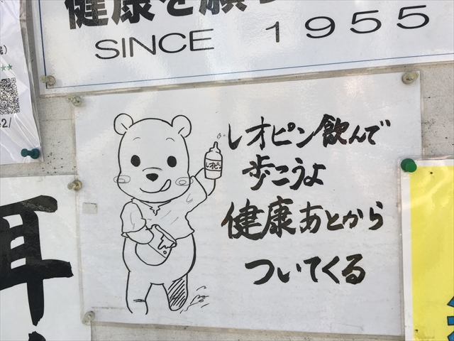 f:id:nottawashi:20170501185423j:plain