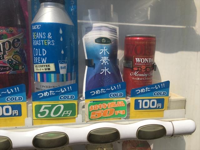 f:id:nottawashi:20170501185844j:plain