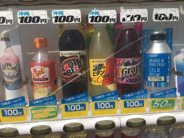 f:id:nottawashi:20170501185936j:plain