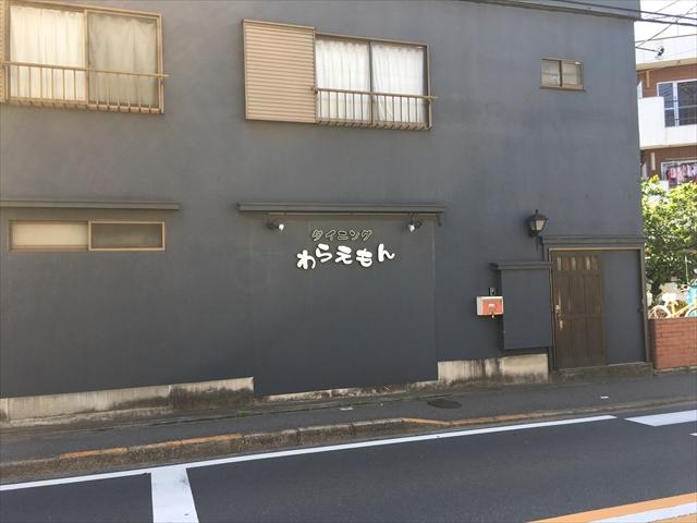 f:id:nottawashi:20170501190036j:plain
