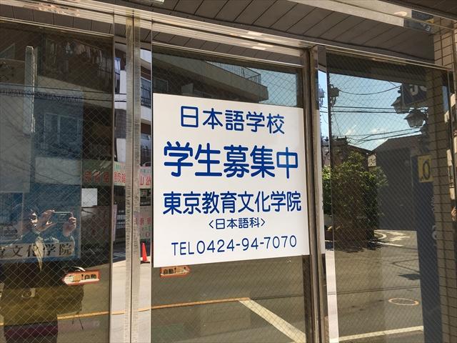 f:id:nottawashi:20170501190501j:plain