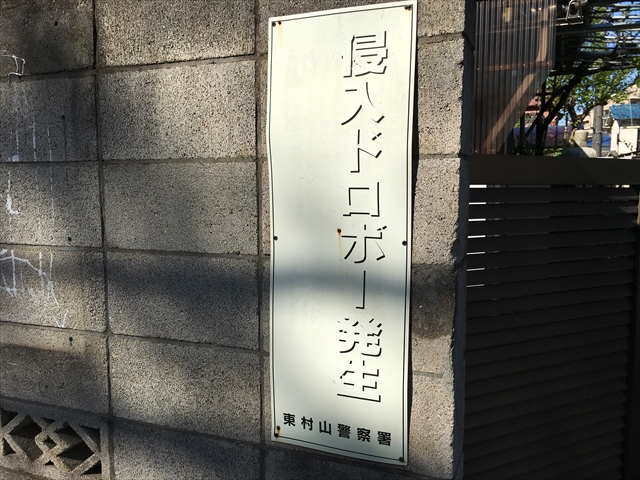 f:id:nottawashi:20170501190605j:plain