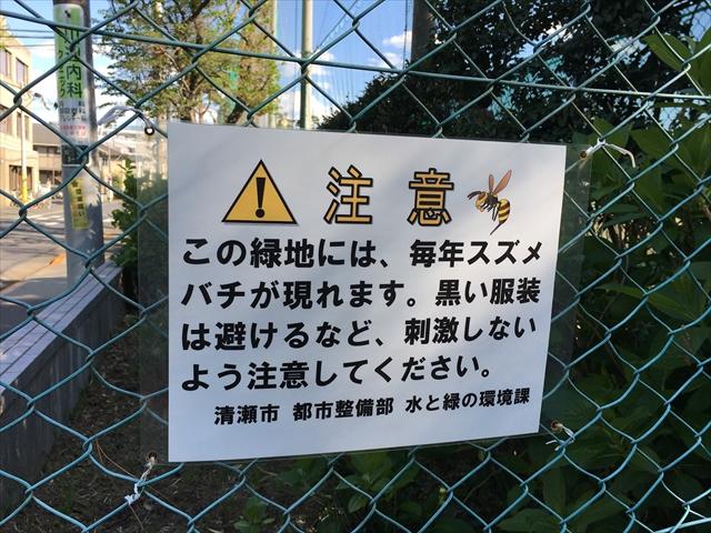 f:id:nottawashi:20170501190733j:plain