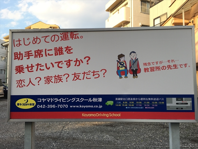 f:id:nottawashi:20170501191036j:plain