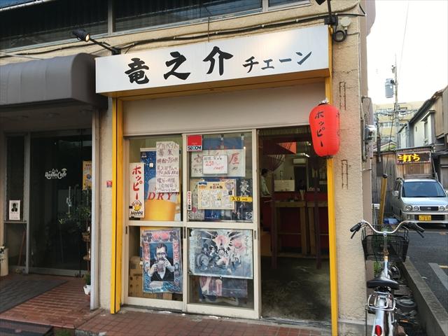 f:id:nottawashi:20170501191107j:plain