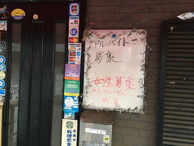 f:id:nottawashi:20170501191118j:plain