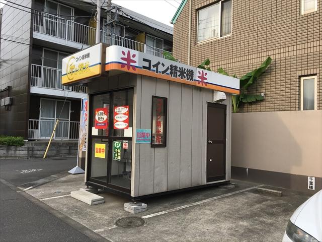 f:id:nottawashi:20170622142128j:plain