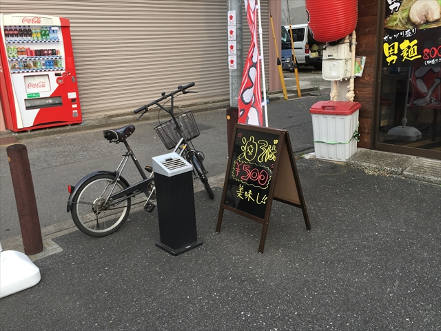 f:id:nottawashi:20170622142321j:plain