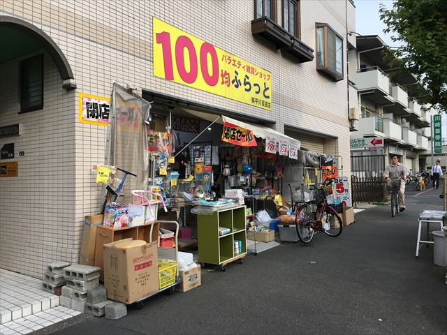 f:id:nottawashi:20170622142347j:plain