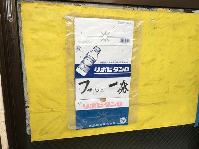 f:id:nottawashi:20170622142607j:plain
