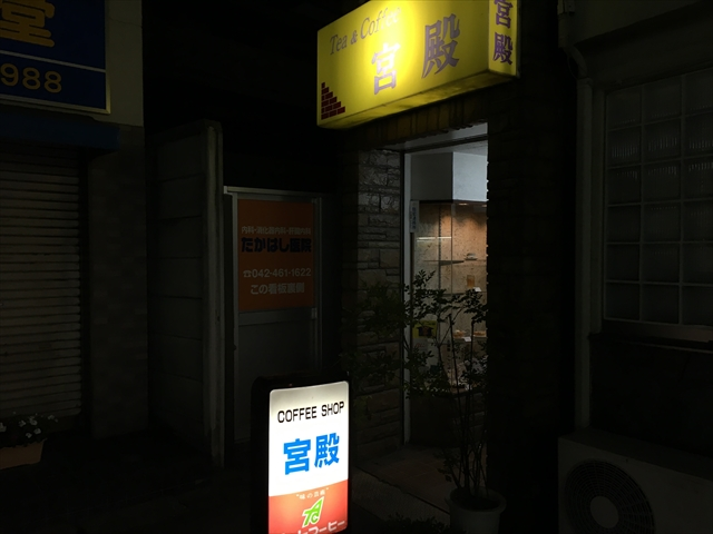 f:id:nottawashi:20170622144252j:plain