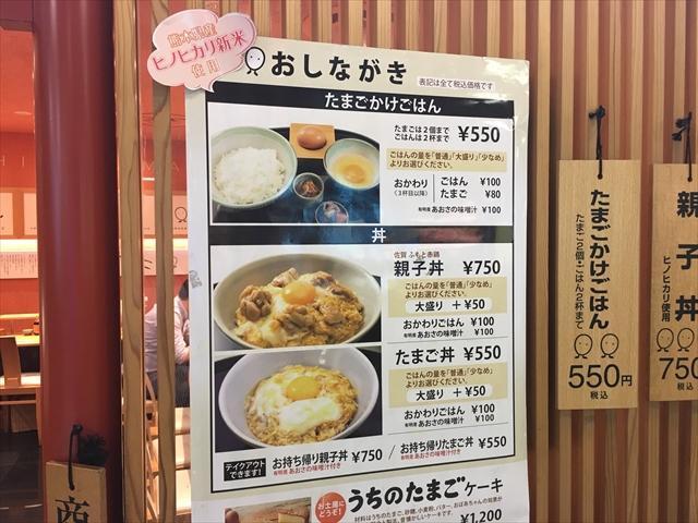 f:id:nottawashi:20170705201604j:plain