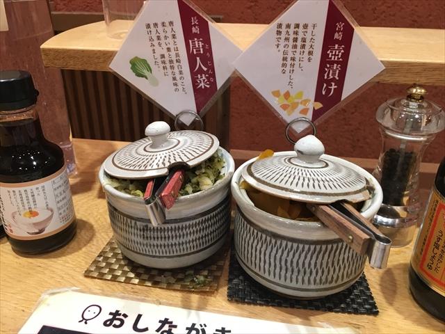 f:id:nottawashi:20170705201837j:plain