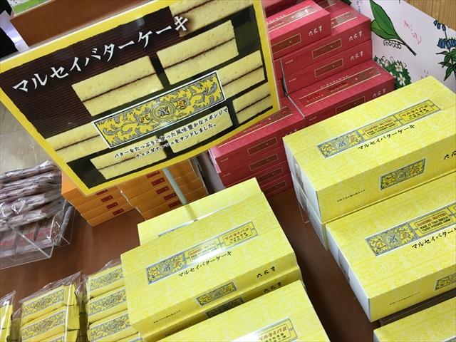 f:id:nottawashi:20170707101633j:plain