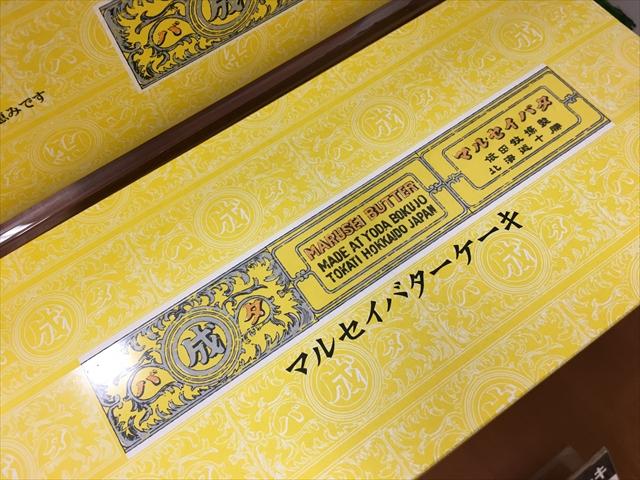 f:id:nottawashi:20170707101645j:plain