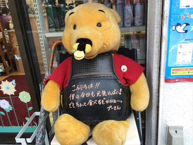 f:id:nottawashi:20170707174039j:plain