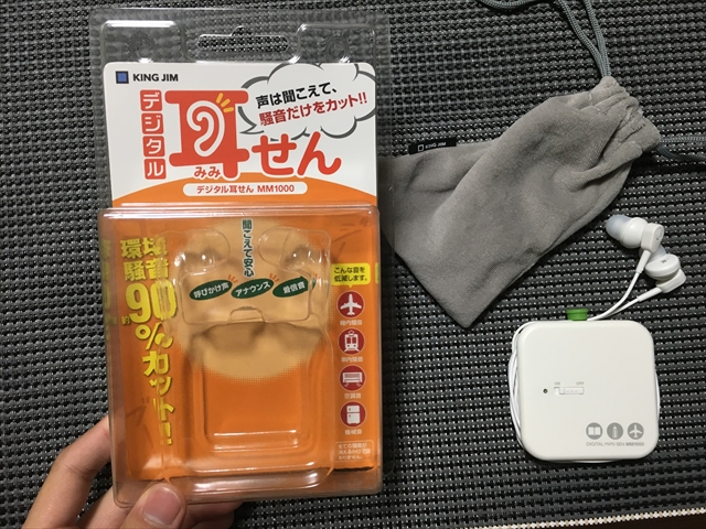 f:id:nottawashi:20171102223857j:plain