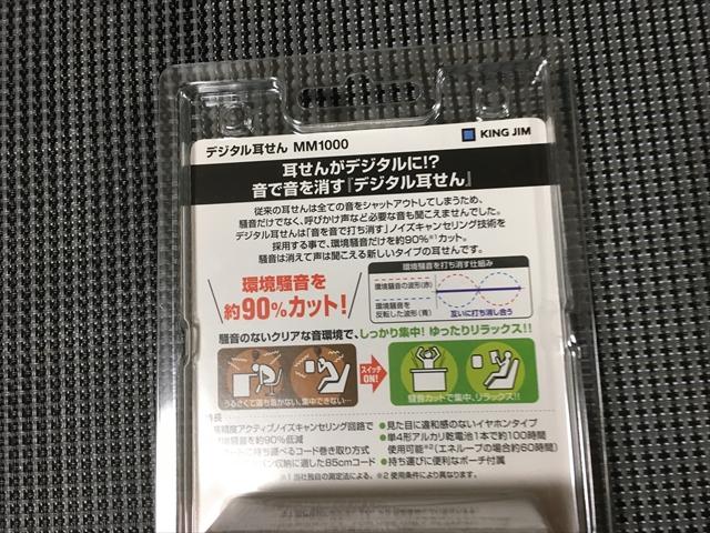 f:id:nottawashi:20171102223928j:plain