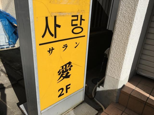 f:id:nottawashi:20171105003250j:plain