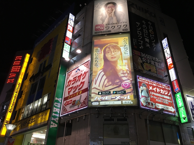 f:id:nottawashi:20171105003311j:plain