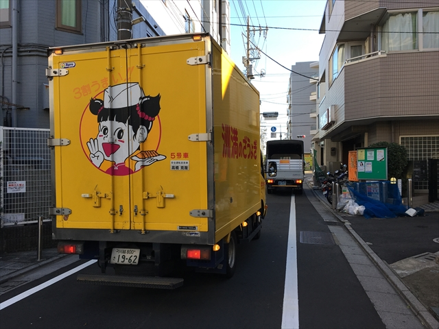 f:id:nottawashi:20171105003457j:plain
