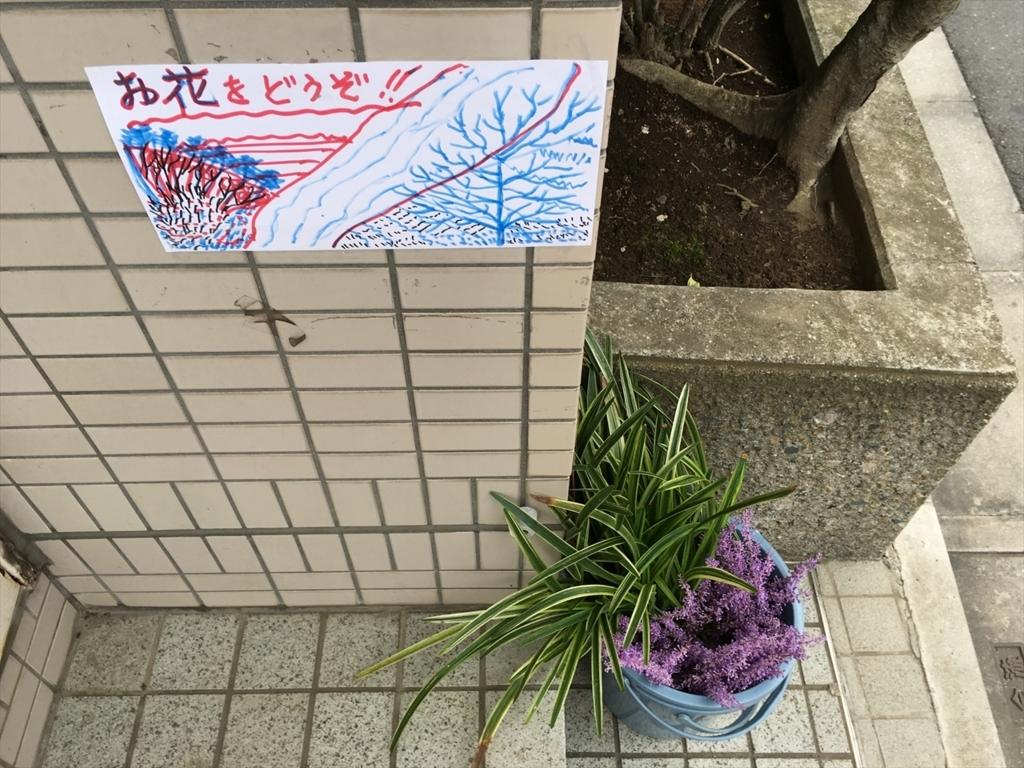 f:id:nottawashi:20171123131442j:plain