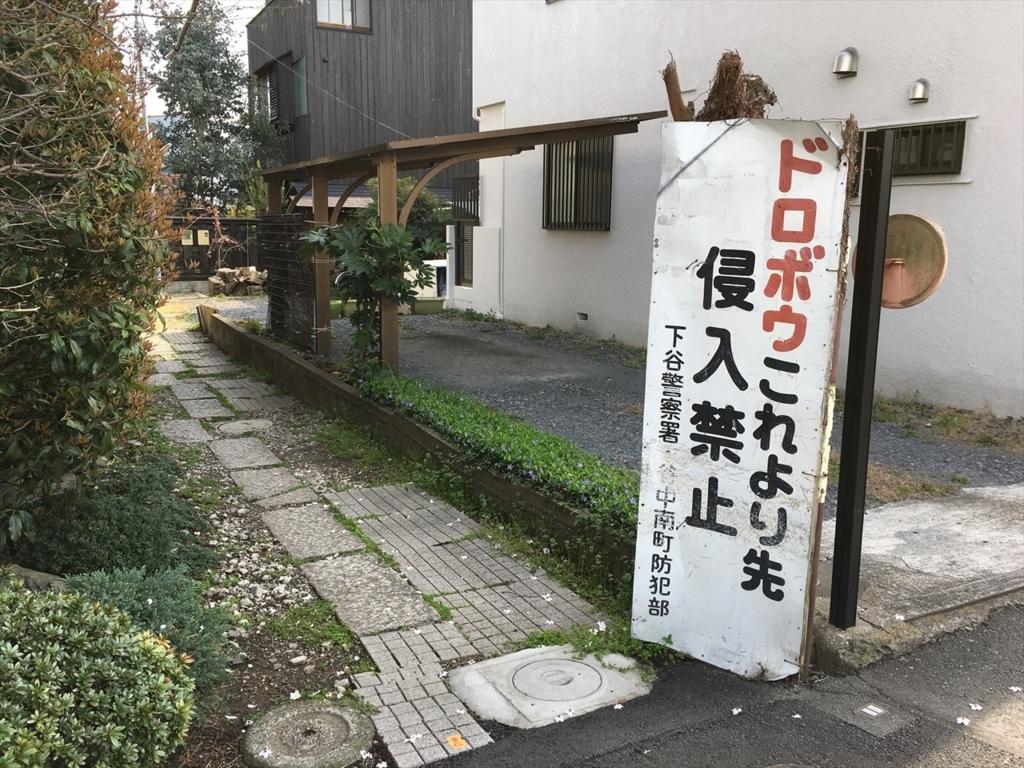 f:id:nottawashi:20171123131503j:plain