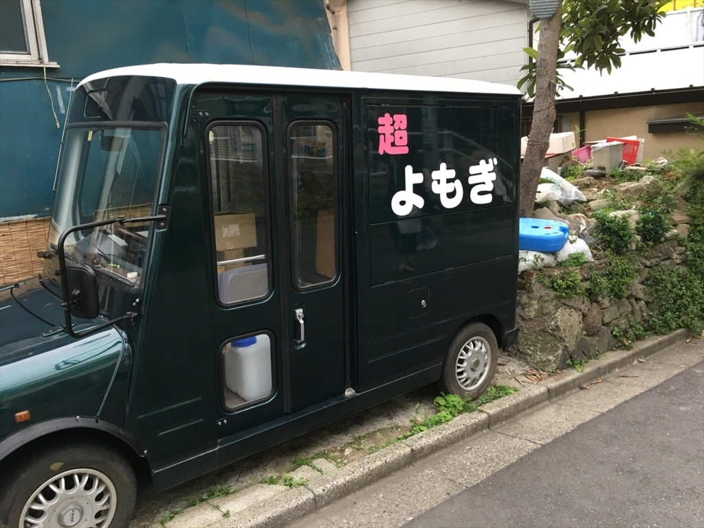 f:id:nottawashi:20171123131743j:plain