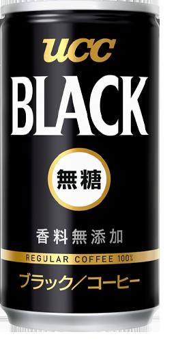 UCC上島珈琲 ブラック無糖