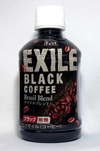 チェリオ EXILEのコーヒー