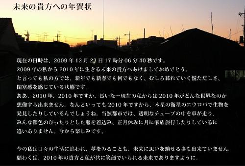 2010年年賀状