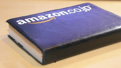 Amazonブックカバー