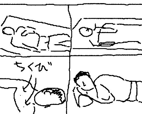 第一回 寝起きでハイテンション王座決定戦