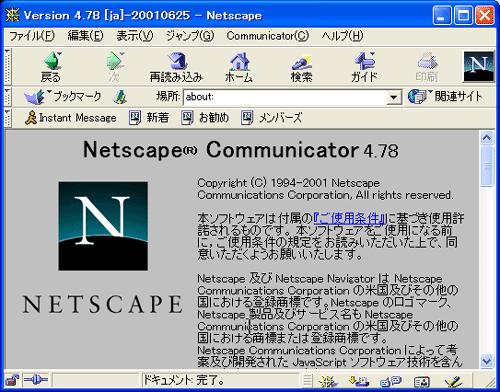 Netscape Navigator 4.78