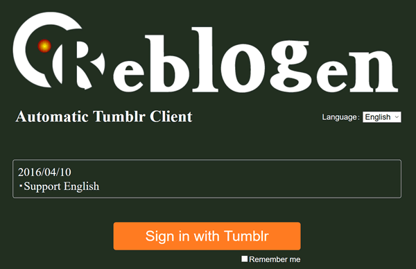 Reblogen English