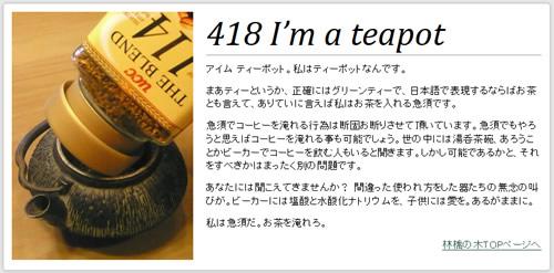 418 I'm a teapot