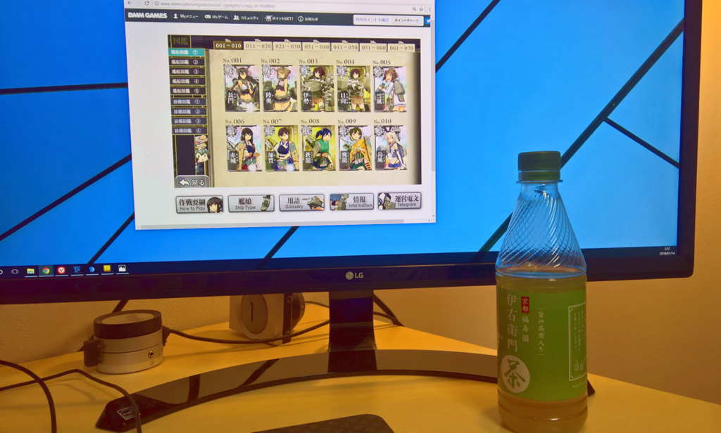 f:id:notwen:20180114024053j:plain