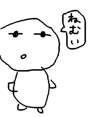 f:id:nou-osakana:20171019180646p:plain