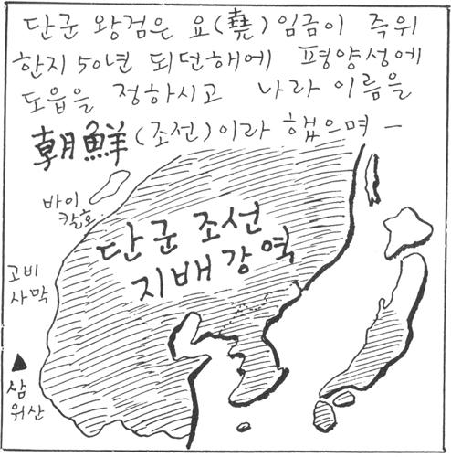 f:id:nou_yunyun:20190908202742j:plain