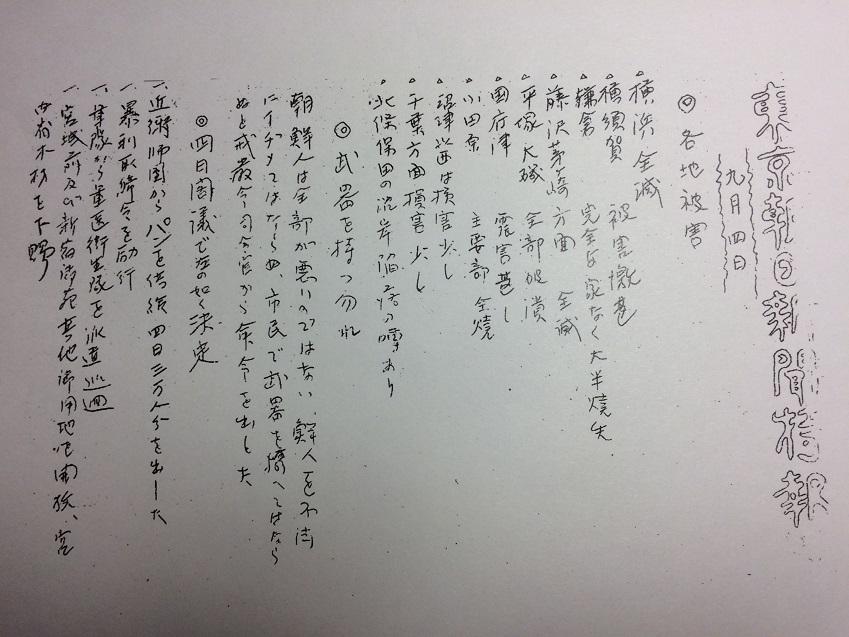 f:id:nou_yunyun:20191216215503j:plain