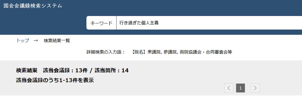 f:id:nou_yunyun:20200112012348p:plain