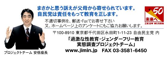 f:id:nou_yunyun:20200113205801p:plain