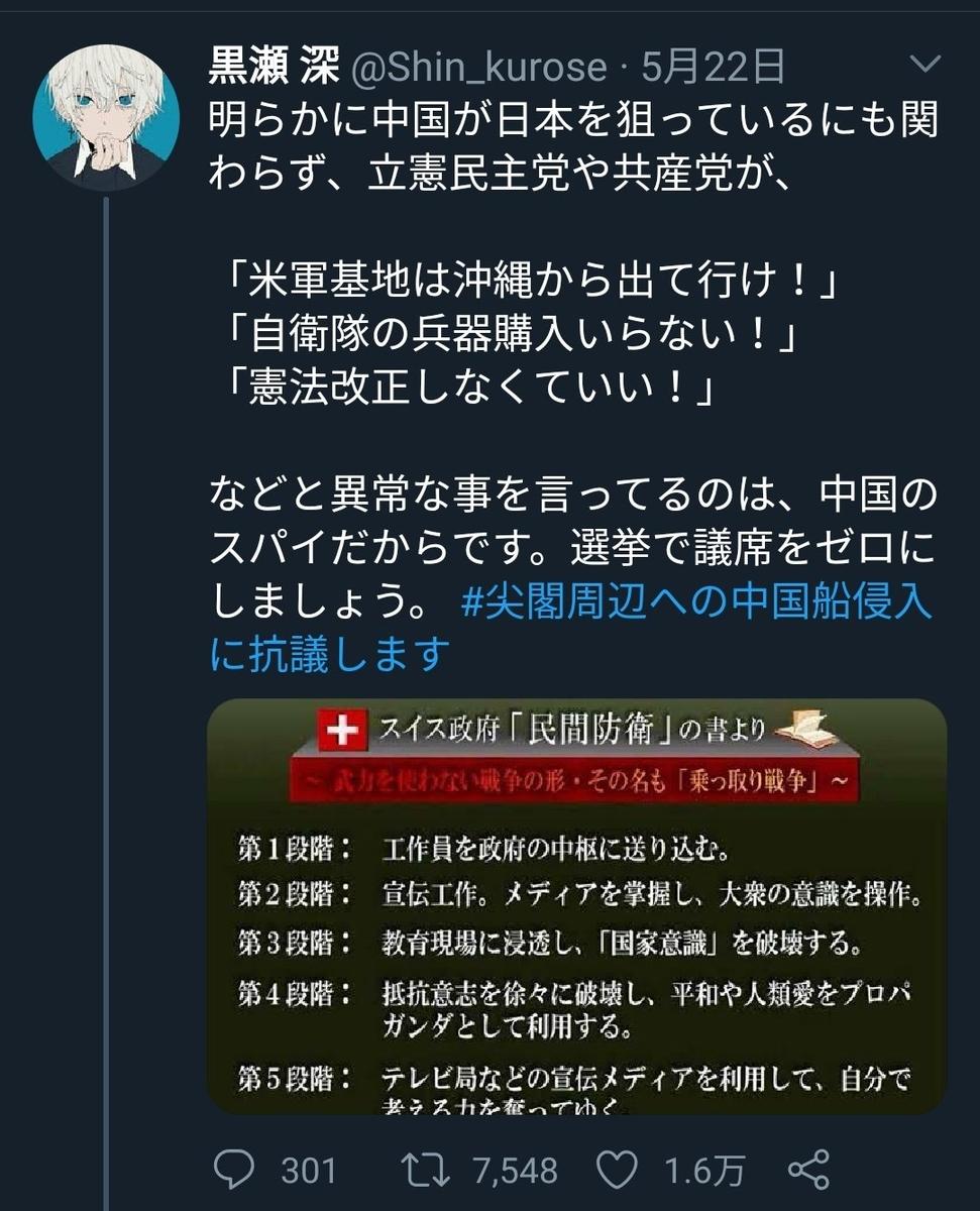 f:id:nou_yunyun:20200602005249j:plain