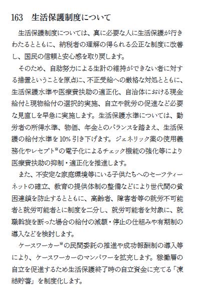 f:id:nou_yunyun:20200619235722p:plain