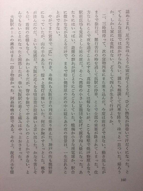 f:id:nou_yunyun:20200906191714j:plain