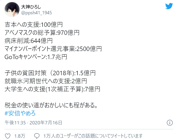 f:id:nou_yunyun:20201123151201p:plain
