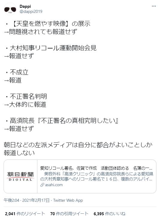 f:id:nou_yunyun:20210218044024p:plain