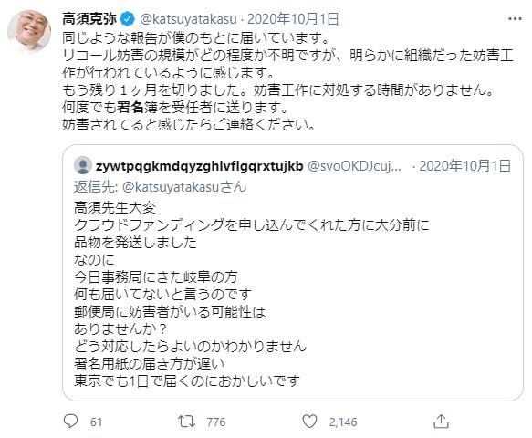 f:id:nou_yunyun:20210227220729p:plain