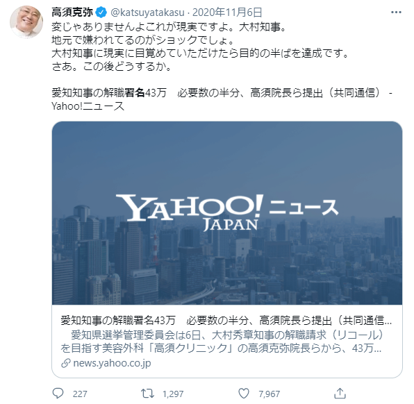 f:id:nou_yunyun:20210227230004p:plain