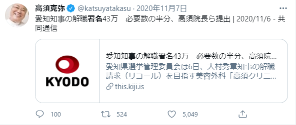 f:id:nou_yunyun:20210227230026p:plain